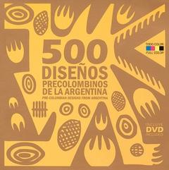 500disenios