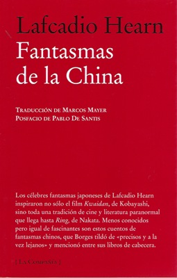 fantasmas-de-la-china